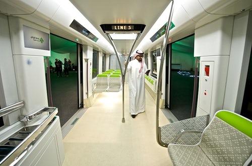 Riyadh Metro - Line 5