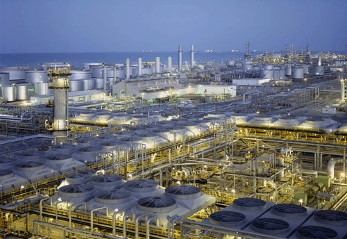 AL Zour Refinery