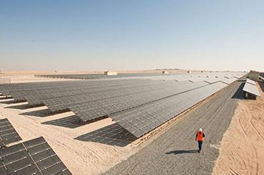 Askar Landfill Solar Farm