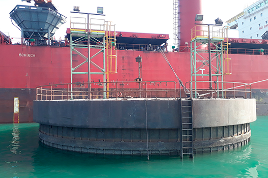 Bahrain Steel Mooring OSCP & WMP 1