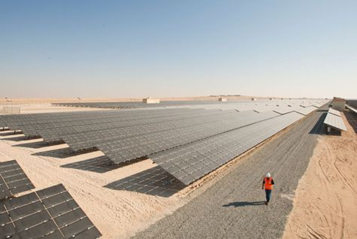 Askar Solar Farm